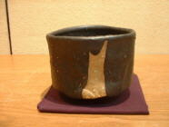 Black Chawan by Kako Katsumi