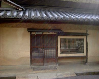 Front view of Kaneshige house