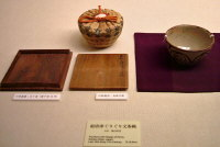 Chawan and Placard