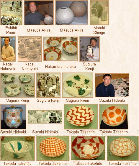 Ten Potters from Izu