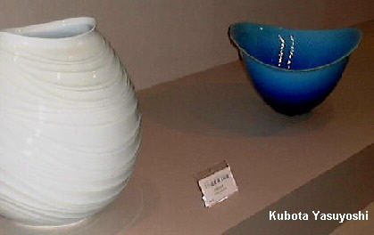 Draped porcelain jar by Kubota Yasuyoshi
