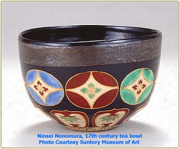 Ninsei Nonomura - Tea Bowl or Chawan