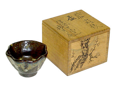 Sake cup, and box it came in