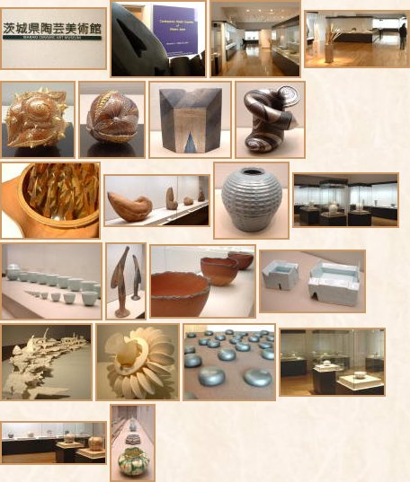 Ibaraki Ceramic Art Museum - Photo Tour