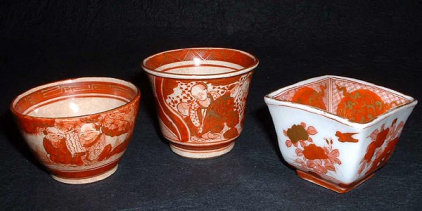 Three KUTANI cups